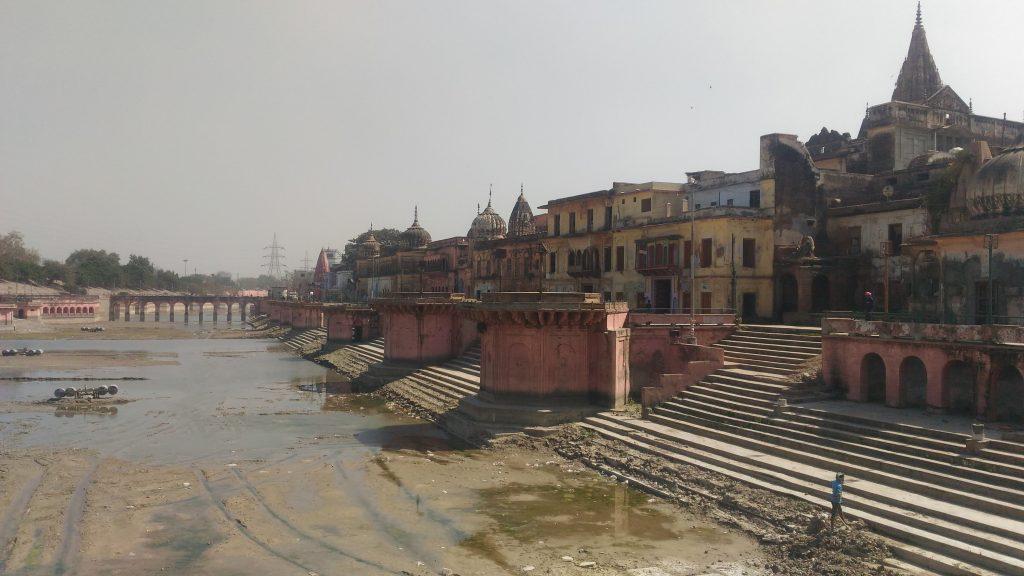 Ayodhya Ram Ki Paidi