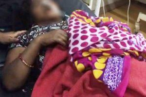 AcidAttack Victim Bhaskar