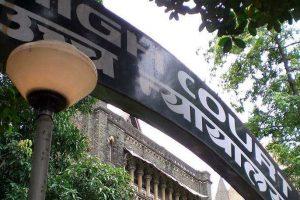 बॉम्बे हाईकोर्ट (फोटो: पीटीआई)