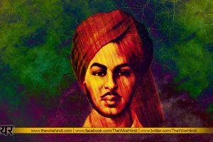 भगत सिंह