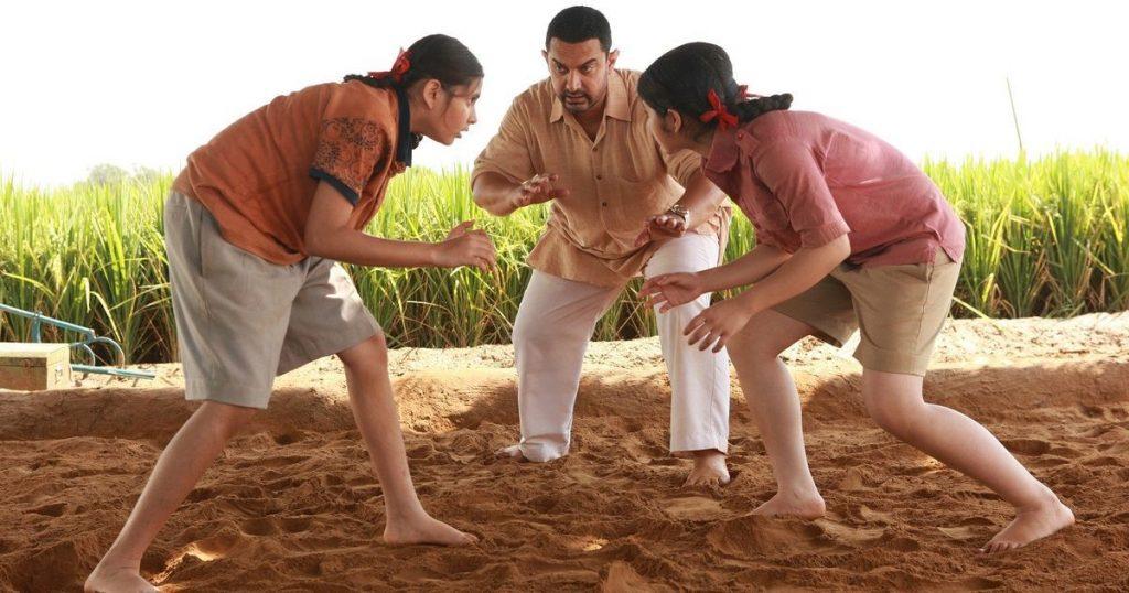 Dangal Movie