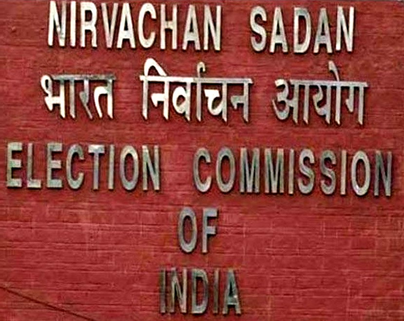 Election Commission 1