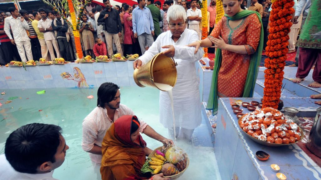 Lalu Yadav Family Reuters
