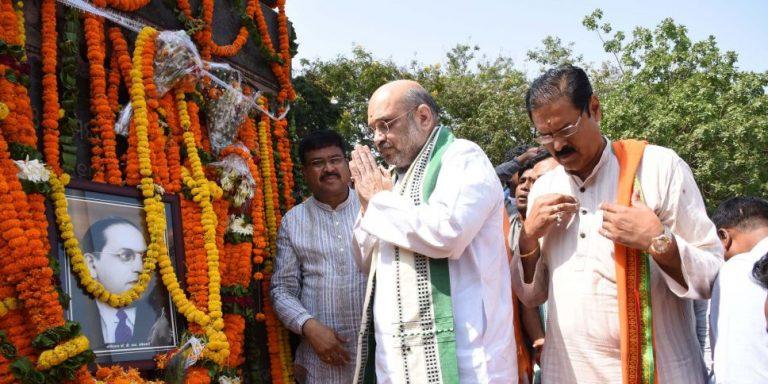 Amit-Shah-and-Ambedkar