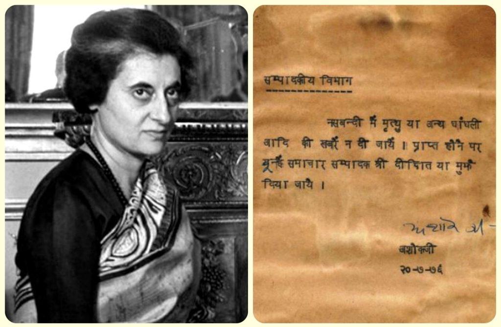 Indira Collage
