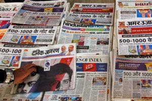 media newspapers reuters