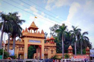 बनारस हिंदू यूनिवर्सिटी (फोटो: पीटीआई)