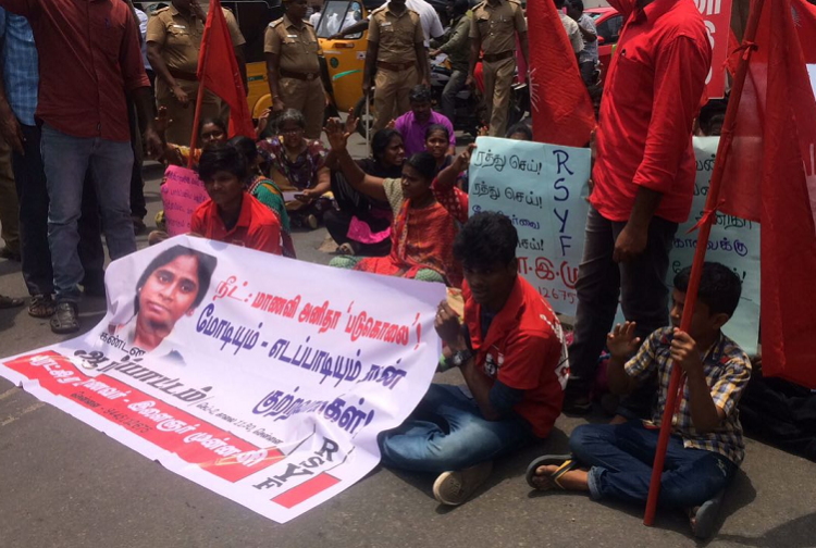 NEET PROTEST COVER news minute