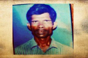 Narmada Prasad Damoh Dainik Bhaskar (2)