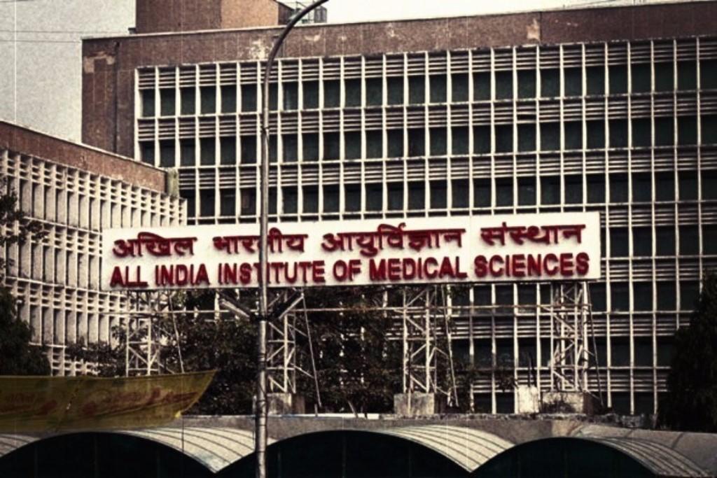 दिल्ली स्थित एम्स. (फोटो साभार: फेसबुक)