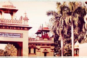BHU Gate2