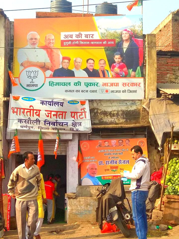 Himachal BJP Office Photo By Amit Singh