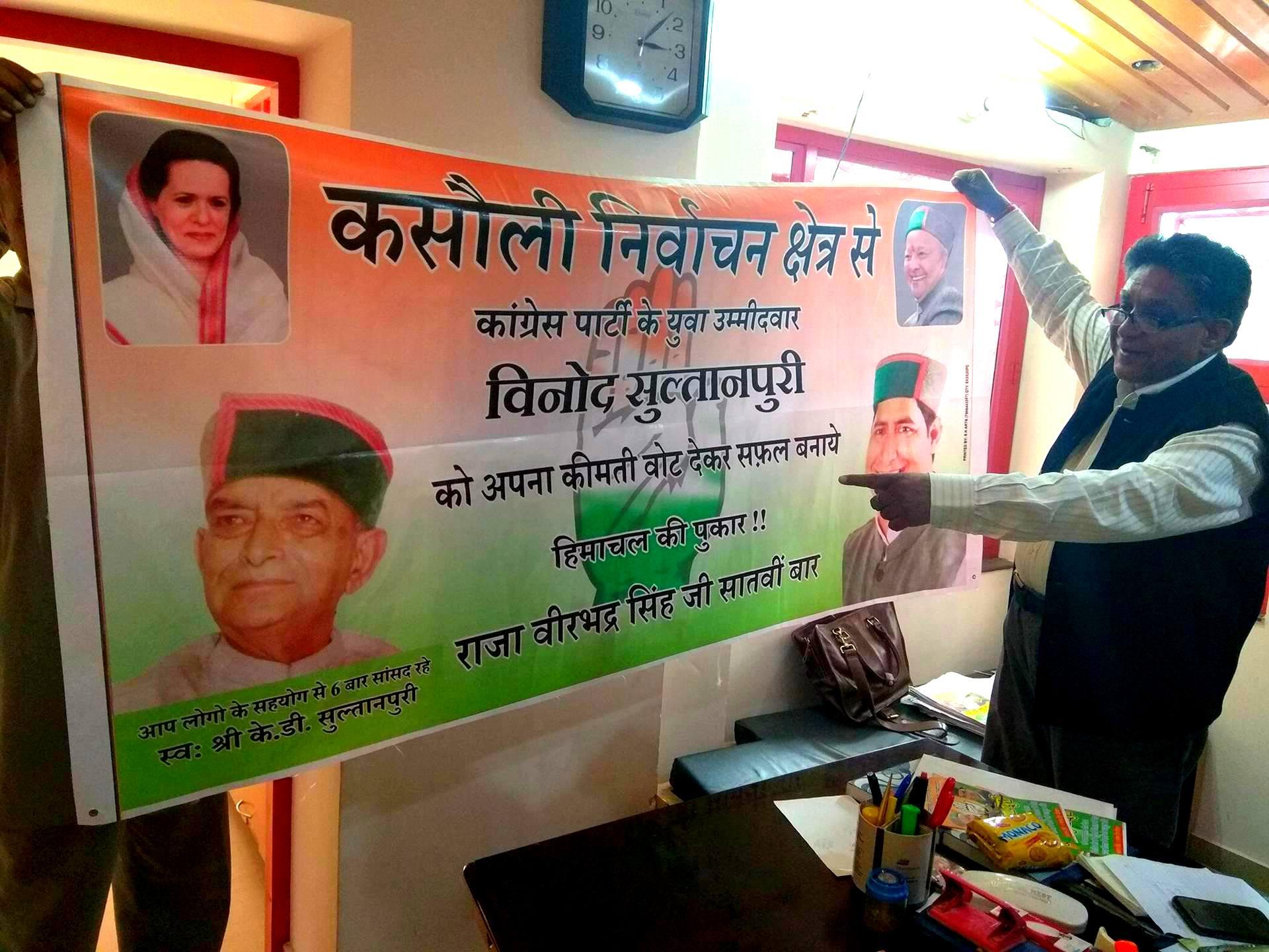 Himachal Congress Office Photo Amit Singh