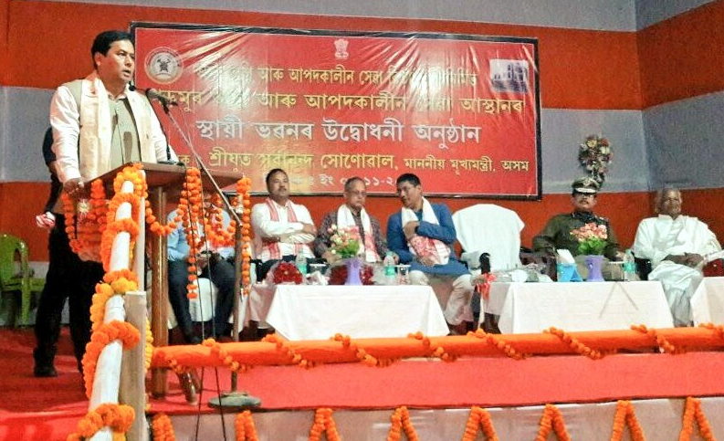 Sarbanand Sonowal Twitter