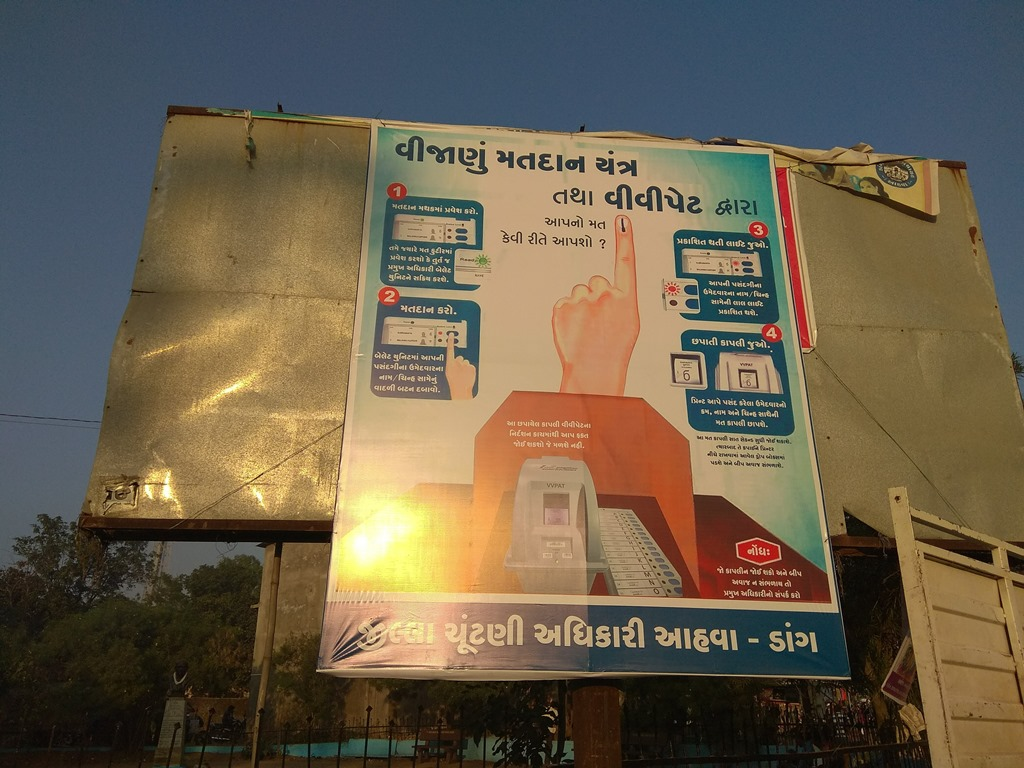 Gujarat Assembly Election Ahwa Dang The Wire (8)