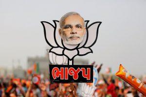 Modi Reuters
