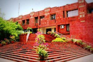 जवाहर लाल नेहरू विश्वविद्यालय. (फोटो: पीटीआई)