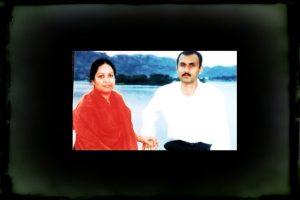 सोहराबुद्दीन शेख़ और पत्नी कौसर बी.