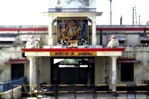 रेलवे स्टेशन, अयोध्या