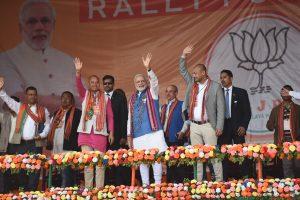 Modi In Meghalaya Rally