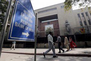 रिज़र्व बैंक आॅफ इंडिया. (फोटो: रॉयटर्स)