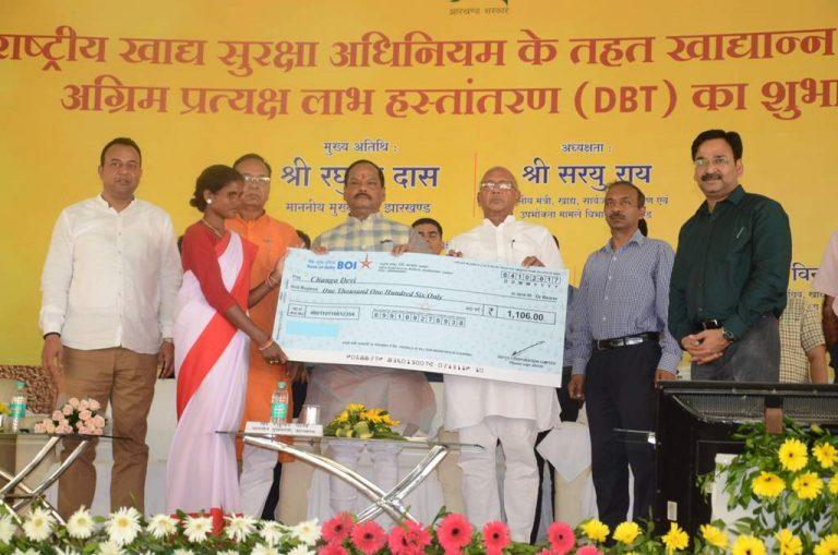 पिछले साल चार अक्टूबर को झारखंड के मुख्यमंत्री रघुबर दास ने डीबीटी का शुभारंभ किया था. (फोटो: नीरज सिन्हा)