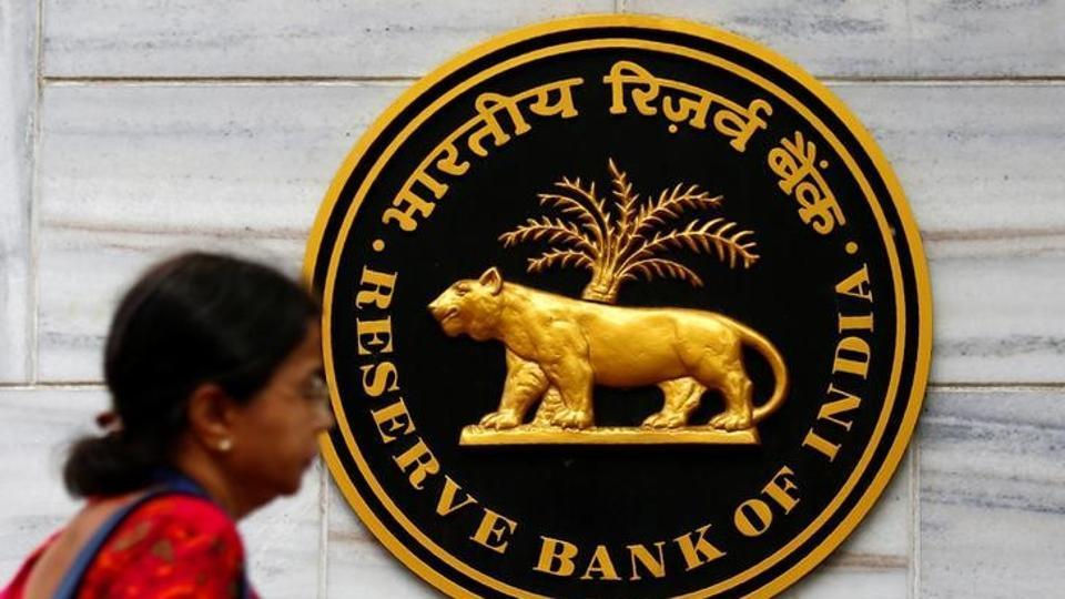 Reserve Bank Reuters