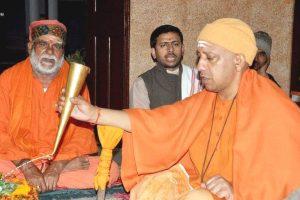 Yogi Adityanath Facebook