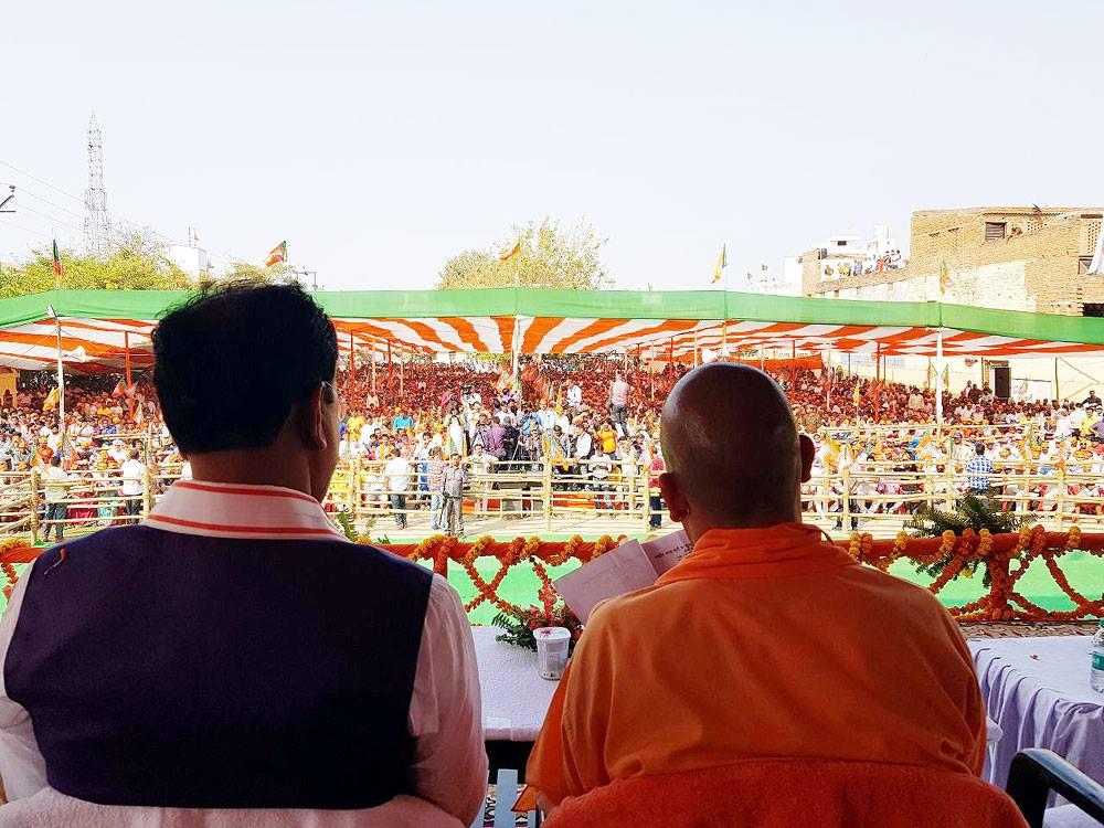 Yogi KP Maurya FB