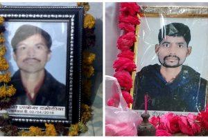 ग्वालियर में दलित समुदाय की ओर से दो अप्रैल को बुलाए गए भारत बंद के दौरान मारे राकेश टमोटिया और दीपक जाटव. (फोटो: सौरभ अरोरा/दीपक गोस्वामी)