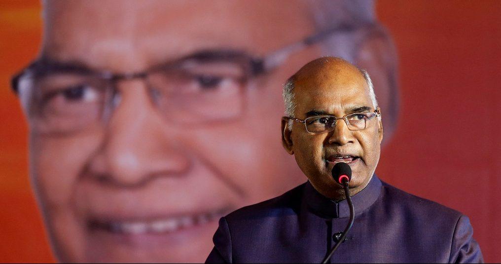 राष्ट्रपति रामनाथ कोविंद. (फोटो: रॉयटर्स)