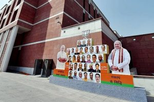 BJP Office Delhi PTI2_18_2018_000163B