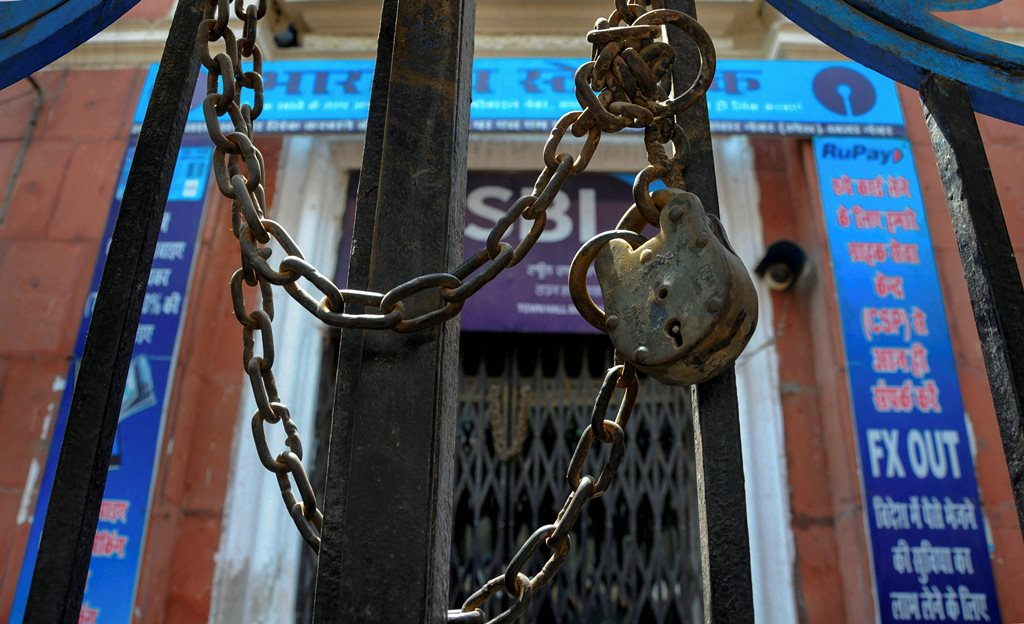 Amritsar: A closed branch of the State Bank of India (SBI) during the bank employees' two-day nationwide strike for wage revision, in Amritsar on Wednesday, May 30, 2018. (PTI Photo) (PTI5_30_2018_000134B)