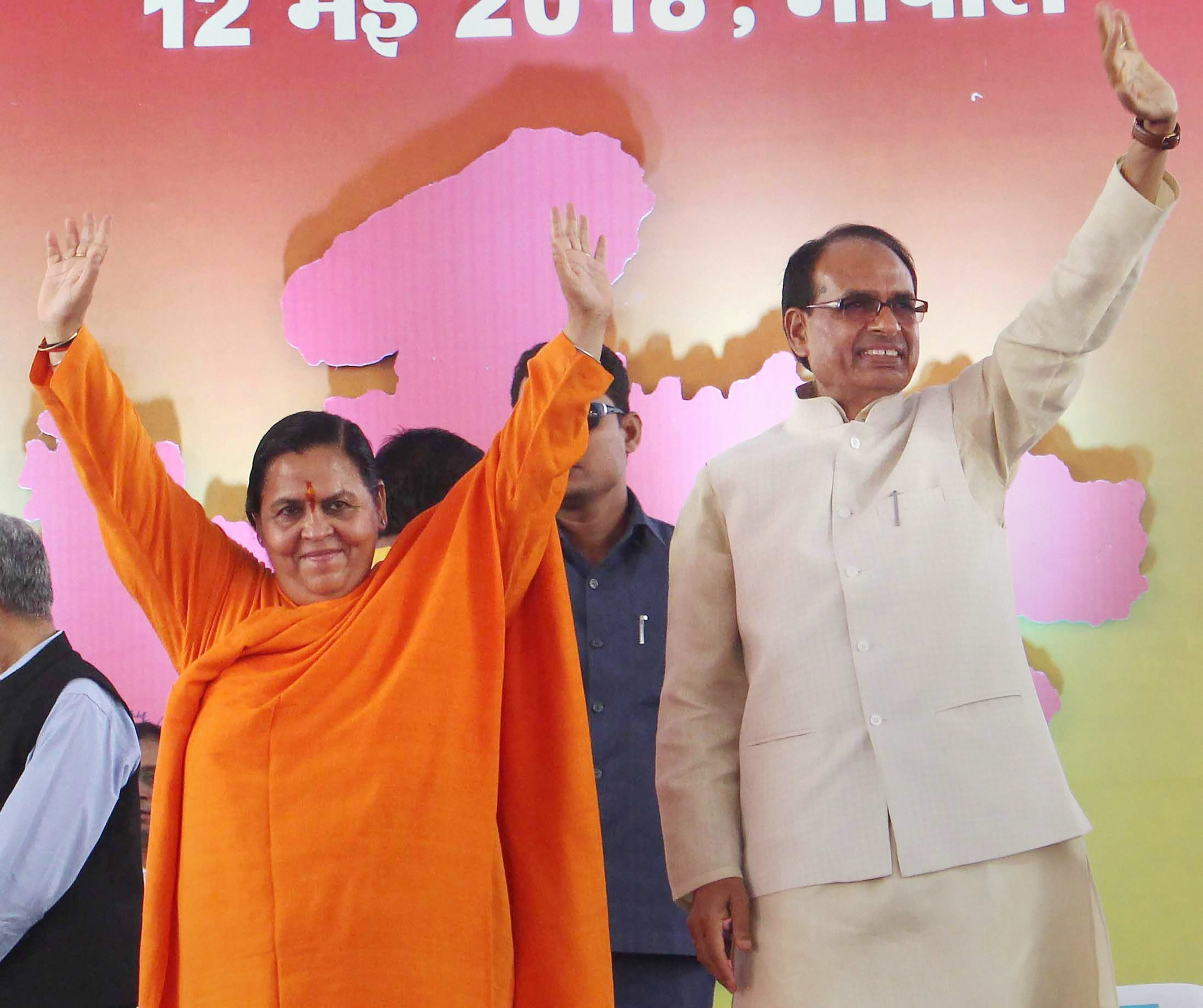 Bhopal: Union Minister for Drinking Water and Sanitation Uma Bharti and Madhya Pradesh Chief Minister Shivraj Singh Chouhan during State-level Swacchata Sammelan in Bhopal on Saturday. (PTI Photo) (PTI5_12_2018_000043B)
