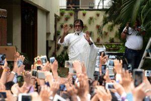 Amitabh Bachchan copy