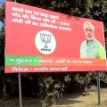 Black money BJP poster Twitter