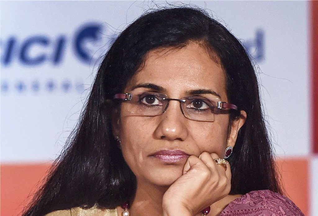 **FILE PHOTO** New Delhi: In this file photo dated, September 08, 2017, Chairperson ICICI Bank Chanda Kochhar attends a press conference in Mumbai. The board of India's largest private sector lender ICICI Bank has ordered an independent probe into allegations of 'conflict of interest' and 'quid pro quo' in bank's MD and CEO Chanda Kochhar's dealing with certain borrowers. (PTI Photo)(PTI5_30_2018_000195B)