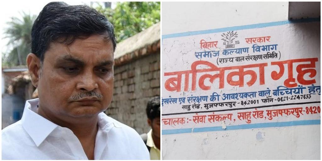 बिहार के मुज़फ़्फ़रपुर स्थित बालिका गृह में बच्चों से बलात्कार मामले का मुख्य आरोपी ब्रजेश ठाकुर. (फोटो साभार: फेसबुक/ट्विटर)