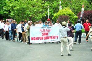 मणिपुर विश्वविद्यालय में प्रदर्शन. (फोटो साभार: फेसबुक/E-pao)