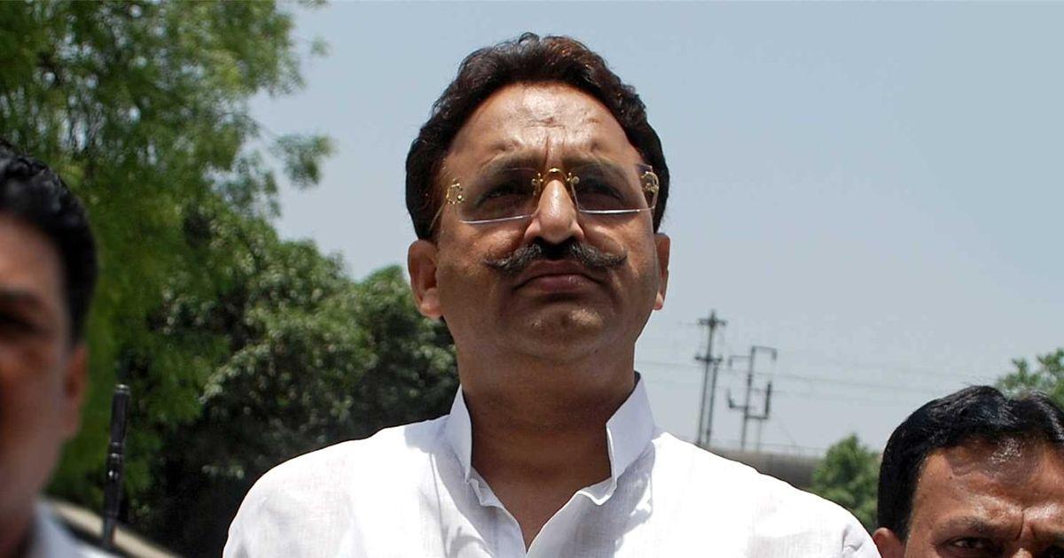 उत्तर प्रदेश के मऊ से बसपा विधायक और माफिया मुख़्तार अंसारी. (फोटो साभार: www.thebhojpuri.com)
