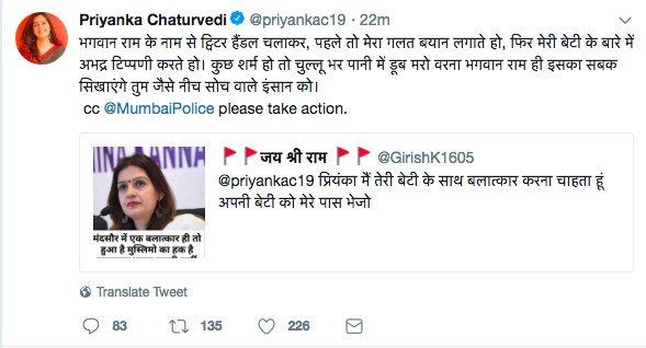Priyanka Chaturvedi rape-threat