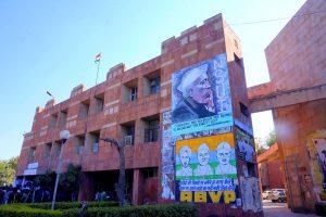 जवाहरलाल नेहरू विश्वविद्यालय. (फोटो: शोम बसु)
