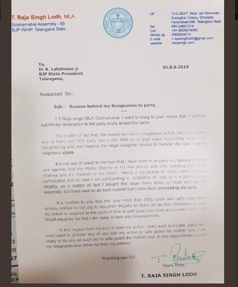 T. Raja Singh Lodh Resignation