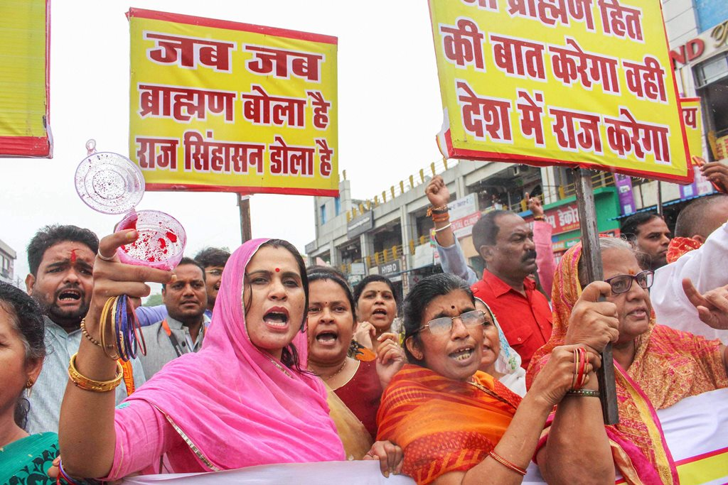 Bhopal: Members and supporters of Karni Sena and other upper-caste organisations, participate in a protest over the recent amendment of the SC/ST Act, in Bhopal, Thursday, Sept 6, 2018. (PTI Photo) (PTI9_6_2018_000090B)