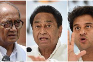 कांग्रेस नेता दिग्विजय सिंह, कमलनाथ और ज्योतिरादित्य सिंधिया. (फोटो: पीटीआई)
