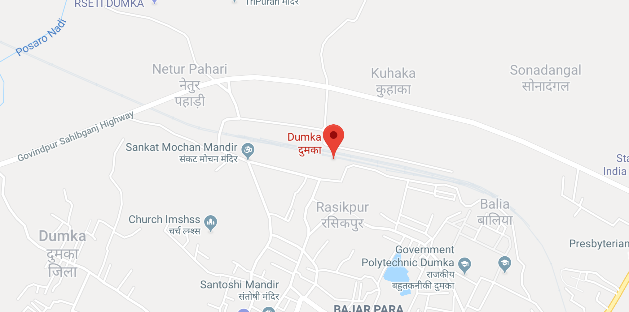 Dumka Jharkhand