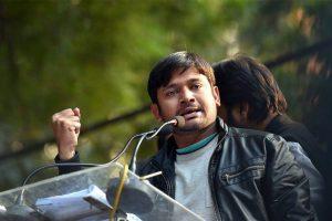 कन्हैया कुमार (फोटो: पीटीआई)