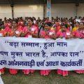 Narendra Modi Anganwadi Workers Asha PTI9_17_2018_000185B