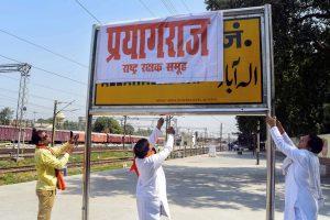Allahabad: Rashtriya Rakshak Samuh activists cover Allahabad Railway Junction board with poster of 'Prayagraj' as Uttar Pradesh government Cabinet approves renaming of the city 'Allahabad' to 'Prayagraj' ahead of Kumbh Mela, in Allahabad, Wednesday, Oct 17, 2018. (PTI Photo) (PTI10_17_2018_000039B)
