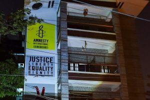 एमनेस्टी इंटरनेशनल इंडिया का बेंगलुरु स्थित दफ़्तर. (फोटो: पीटीआई)